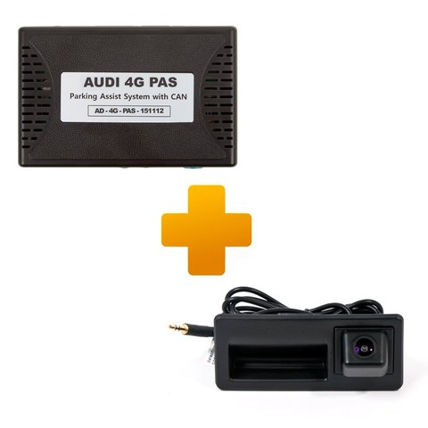 Комплект для подключения камеры заднего вида в Audi A3