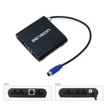 Mercedes Benz Audio Video Router AVRG5M2 for Dension GW500 - Short description