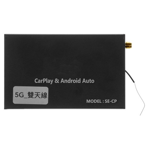 Universal Wireless CarPlay and Android Auto Adapter with AV, RGB, LVDS Outputs