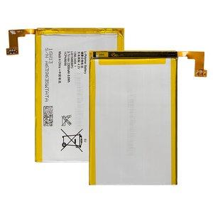 Battery compatible with iPad Mini 2 Retina, (Li-ion, 3.75 V, 6471 mAh) #A1512, 020-8257