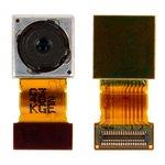 Camera for Sony C6902 L39h Xperia Z1, C6903 Xperia Z1, C6906 Xperia Z1, C6943 Xperia Z1, D6502 Xperia Z2, D6503 Xperia Z2 Cell Phones, (refurbished)
